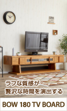 BOW 180 TV board